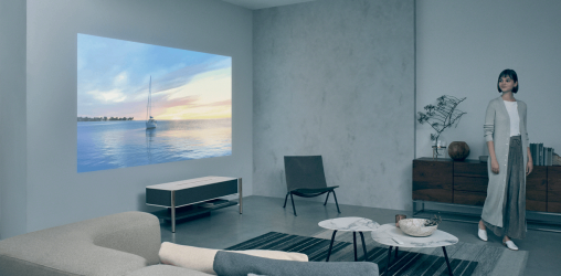 Sony 4K Ultra Short Throw Projector © Sony